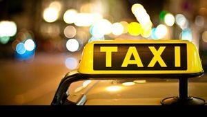 Такси до Парижа