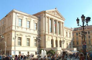 Дворец Юстиции и площадь перед ним