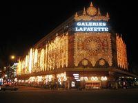 Галерея Лафайет в Париже (ночные огни)