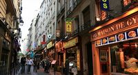 Старейший Латинский квартал в Париже